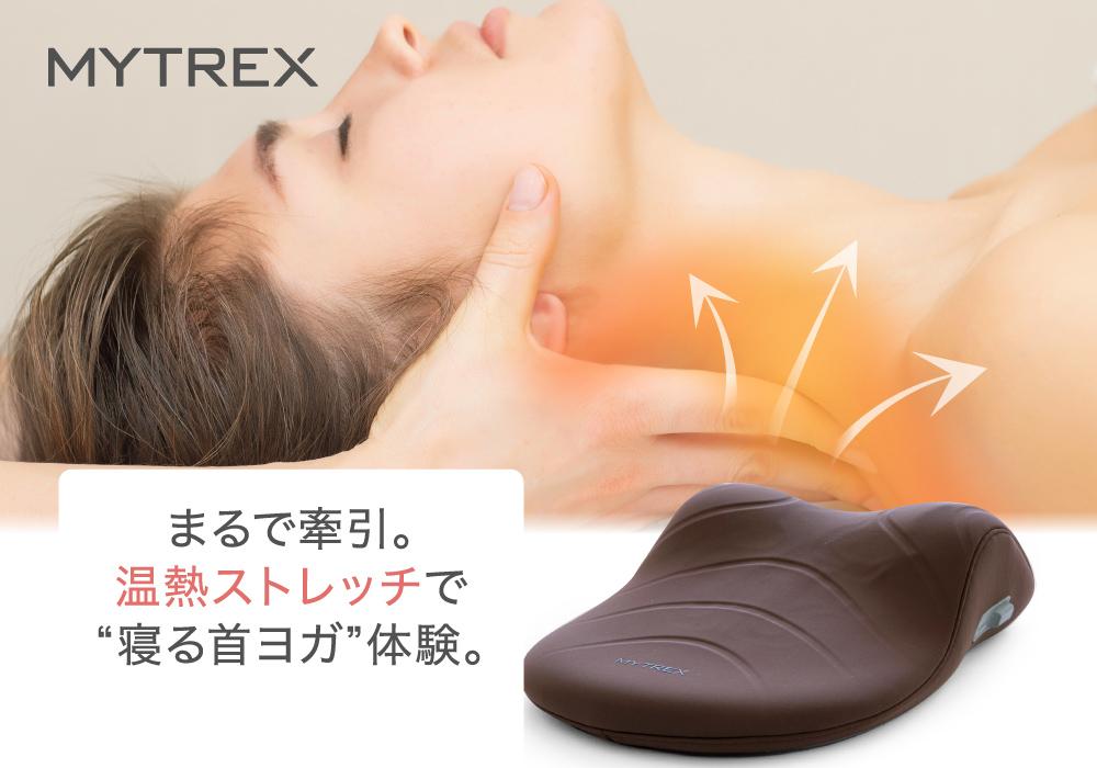 MYTREX YOGI NECK,マイトレックス,ヨギ,ネック,温熱,ヨギネック,ヨガ,Setsu Planning