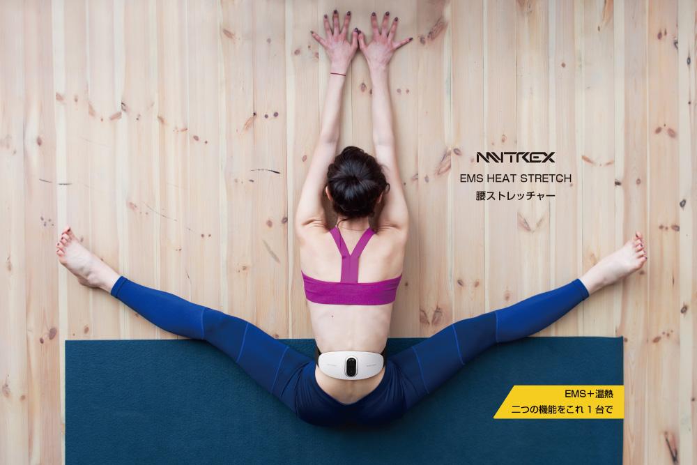 MYTREX,EMS,MYTREX EMS Heat Stretch,ヒート,ホット,ネック,腰,マイトレックス,Setsu Planning