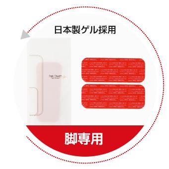 SIXPAD 互換品5.1cm*14.4cm 2枚セット 日本製ジェルシート採用 レッグベルト