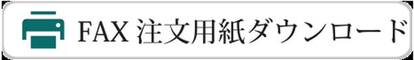 Setsu Planning